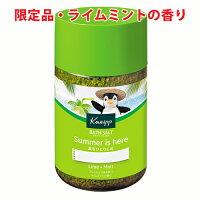 【限定品】クナイプ バスソルト ライムミントの香り 850g