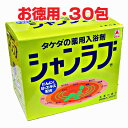 シャンラブ 30g×30包(医薬部外品)5400円以上お買上げで送料無料【RCP】 10P03Dec16
