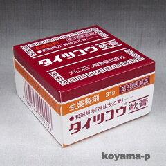 タイツコウ軟膏は、中国の宋の時代に編集された「太平恵民和剤局方(*)」に収載されている「神仙...