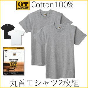 ホーキンス Tシャツ