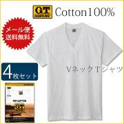 ホワイト ホーキンス Tシャツ