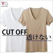 カットオフ Tシャツ