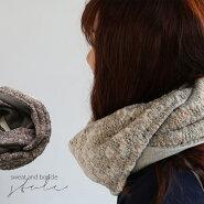 NEW!!【送料無料】スウエットブークレスヌード織り込まれたMIX毛糸が可愛いナチュラルテイスト