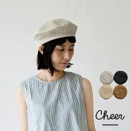 【メール便送料無料】【Cheer】コンタンパイピングベレーHATハット帽子