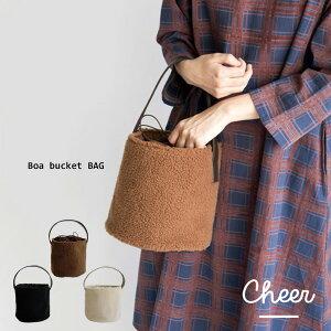 【送料無料】Cheer ボア バケツ BAG 95-151711