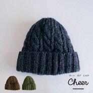 CheerラートボアCAP