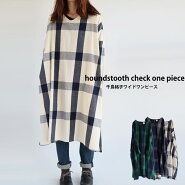 【送料無料】コットン100%長袖ビッグチェック柄ワイドワンピースAラインVネックノーカラーブロックチェック半袖