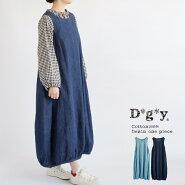 【送料無料】コットン100%デニムワンピースロング丈裾バルーンシルエット