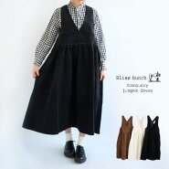【送料無料】Blissbunchコーデュロイジャンパースカート