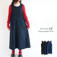 【送料無料】Blissbunchデニムジャンパースカート