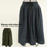【送料無料】コットン100%ダブルガーゼワイドストライプスカート綿裏地付きML