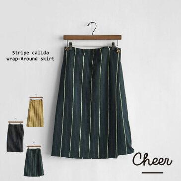 【送料無料】 Cheer ストライプ カリダ ラップ スカート 95-312032