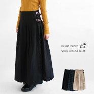 【送料無料】Blissbunchコットンリネン起毛ラップスカート