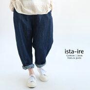 【最大20%OFFクーポン対象】【送料無料】ワイドルーズデニムパンツista-ire