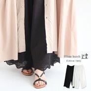 【送料無料】コットンレース裾スカラップ刺繍パンツインド綿Blissbunch