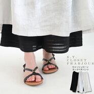 【送料無料】コットンウォッシュローン足口タックペチパンツS.T.CLOSETFRABJOUS