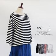 【送料無料】【SO[]エスオー】コットン100%空紡糸ワイドカットソー