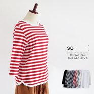 【SO[]エスオー】コットン100%カットソーTシャツ