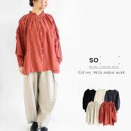 【送料無料】SO[]リネン100%断ち切りフリルカラーシャツ