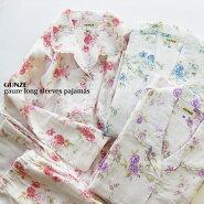 再入荷!【送料無料】綿100%のガーゼを使用した上品な花柄のパジャマ。日本製ガーゼ生地を使用した睡眠時に快適な長袖長パンツ婦人寝間着レディース上下セット