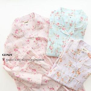 【最大20%OFFクーポン対象】NEW!【送料無料】綿100%のWガーゼを使用した上品な花柄のパジャマ。淡いカラーを生地に乗せて華やかに日本製ガーゼ生地を使用した睡眠時に快適な長袖長パンツ婦人寝間着 レディース 上下セット 01-TP2878