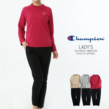 【SALE】【送料無料】Champion チャンピオン レディース スウェットセットアップ 長袖長パンツ 01-OL8818