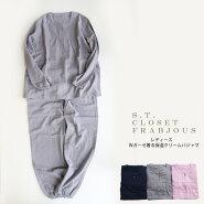 【最大20%OFFクーポン対象】【送料無料】Wガーゼ着る保湿パジャマプルオーバーレディースナイトウェアS.T.CLOSETFRABJOUS