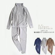 【送料無料】着る保湿クリームキルティングパジャマ前とじレディースナイトウェアS.T.CLOSETFRABJOUS90-D28555-09
