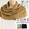 送料無料【日本製】NUONE ヌワン ウール100%スヌード 縫い目なしホールガーメント