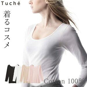 【ゆうパケット送料無料】GUNZE Tuche 着るコスメ。 8分袖インナー グンゼ トゥシェ 天然美容成分を配合 脇はぎのない身頃 やさしい着心地 コットン100% 01-TC4046