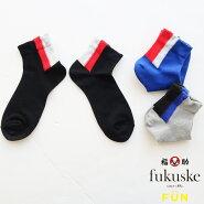 fukuskeFUN《Modern》バックカラー切替ショート丈ソックス23-25cm福助フクスケ【福助】【メール便可】