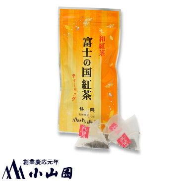 富士の国紅茶ティーバッグ2g×15ヶ入