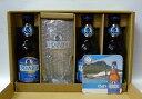 【送料は全国一律550円です】プリモビール 3本 グラス コースター付きセット PRIMO ハワイ 箱入り