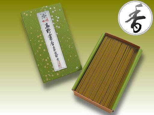 Koyasan soul incense stick [Excellent Sandalwood]