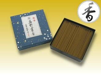 Koyasan soul incense stick [MEIKOH](8cm)(normal box)