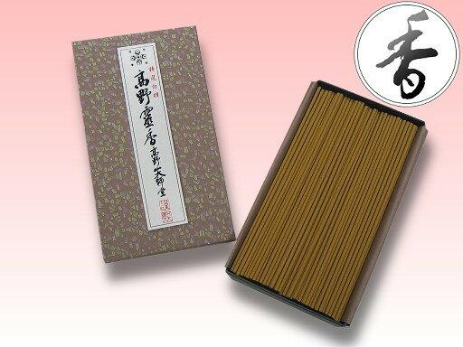 Koyasan soul incense stick [Sandalwood fragrance]
