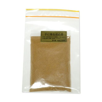 Of sacred incense and purification incense 15 g pieces