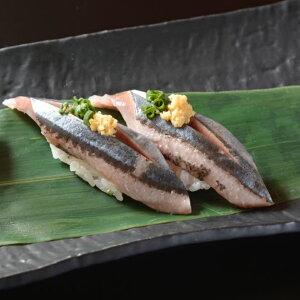 刺身さんま 80g  (4枚入)広洋水産 こうよう水産 こうようすいさん 白糠町 さんま サンマ 秋刀魚 ギフト