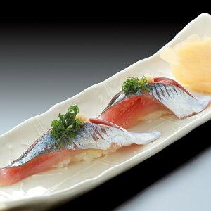 刺身さんま (12枚入)広洋水産 こうよう水産 こうようすいさん 白糠町 ふるさと納税 人気のお礼の品 さんま サンマ 秋刀魚 ギフト