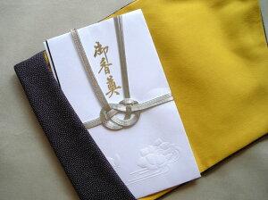 ■葬式・通夜3点セット■【数珠・数珠袋・袱紗】女性用