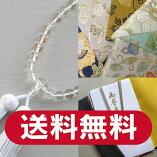 ■送料無料■葬式・通夜3点セット【女性用】【数珠・数珠袋・袱紗】【あす楽対応】【smtb-TK】