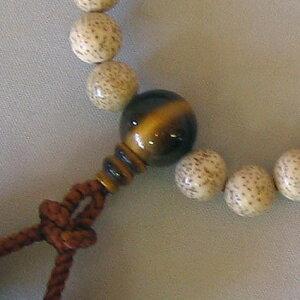男性用数珠・星月菩提珠(虎眼石入り)正絹梵天房【桐箱入り】