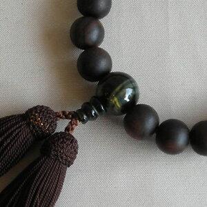■送料無料■男性用数珠・黒檀(22玉)素挽・青虎眼石入り正絹頭房【桐箱入り】