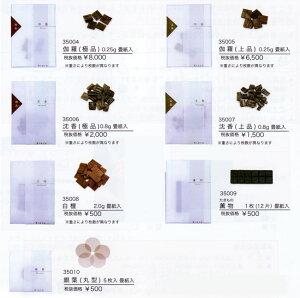■送料無料■電子香炉【kioka】きおか3色(黒・白・赤)【山田松香木店】