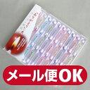 ■メール便OK■ ■一日八分の静寂■ 日本一美しい言葉「ありがとう」と かわいいカラフルな芯■...