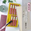 Shinmotsu31-00