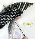 大人気の傘が再入荷!(Lisbetfriis リズベット・フリース) 傘 アンブレラ レイングッツ 服...