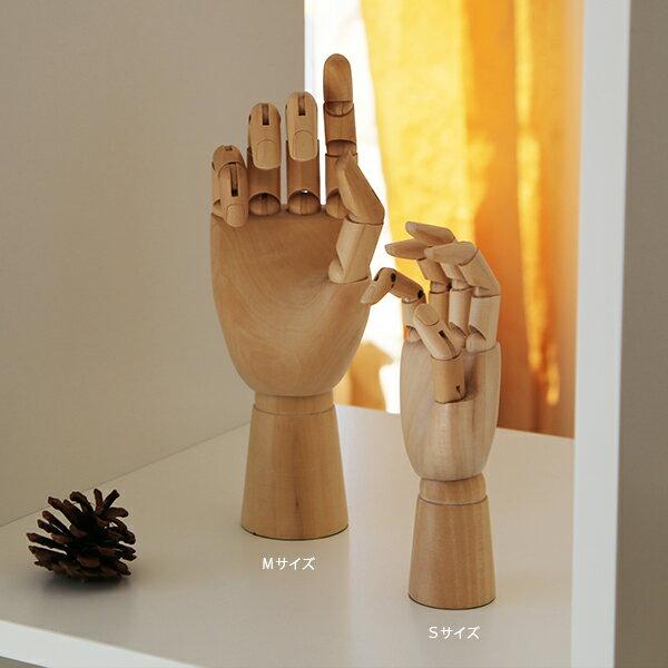 HAY (ヘイ) Wooden Hand Mサイズ 木製ハンドトルソー/オブジェ 北欧雑貨