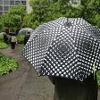 【梅雨の間だけ送料無料】kura (クーラ)Lisbet Friis(リズベットフリース)フラワーパワーアンブレラ