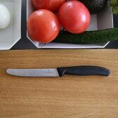 VICTORINOX (ビクトリノックス)トマト&ベジタブルナイフ(11cm)ブラック ペティナイフ